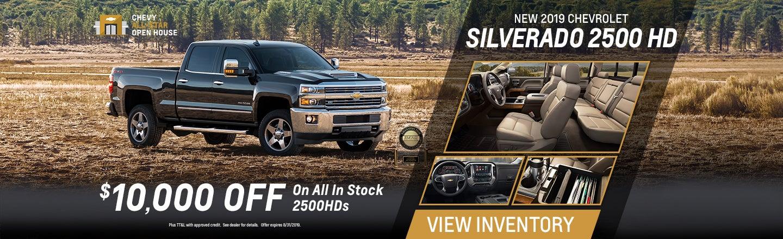 Supreme Chevrolet, New & Used Chevrolet Dealership in Gonzales, LA